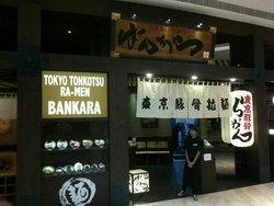 Tokyo Tonkotsu Ramen Bankara
