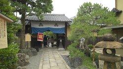 Shinsengumi Mibu Tonjo Kyuseki