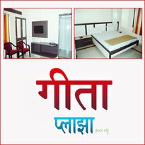 Hotel Geeta Plaza