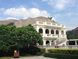 Liang Qichao Former Residence