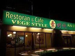 Million Dollar Vegetarian Restaurant