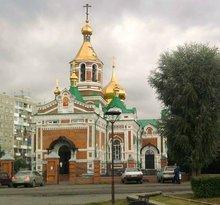 St. Nicholas Kazan Cathedral