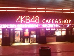 AKB Forty-eight Cafe and Shop Akihabara