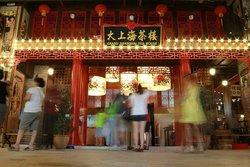 Grand Shanghai Food Theme Park