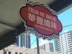 Char Siu House