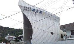 Changbin Jhangyuan Church