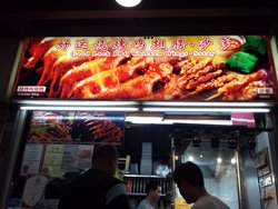 Good Luck BBQ Chicken Wings and Satay