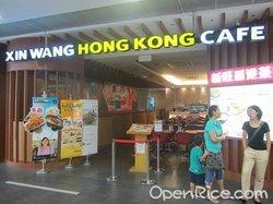 XinWang Hong Kong Cafe (Yew Tee Point)