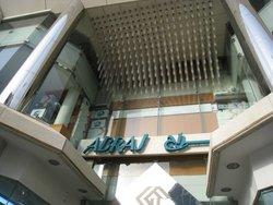 Abraj Shopping Centre