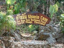Kamin Cave