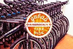 Bike Rental Take a Ride