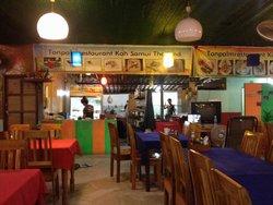 ร้านอาหาร ต้นปาล์ม
