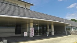 Otsu City Museum of History