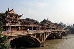Yazhou Gallery Bridge