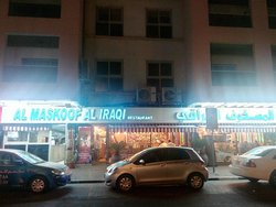 Al Maskoof Al Iraqi Restaurant