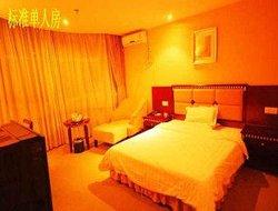 Super 8 Hotel Quanzhou Jinjiang Quan An Zhong Lu