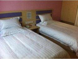 Super 8 Hotel Langfang Jin Rong Jie