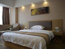 Super 8 Hotel Ningde Gutian East Bus Station