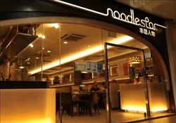 Noodlestar