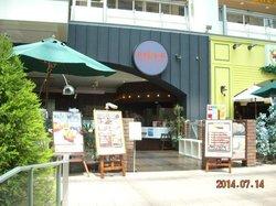 札幌牛亭 サッポロファクトリー店
