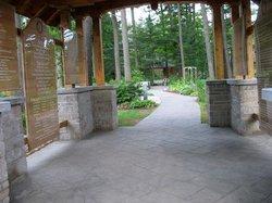 Rotary Centennial Gardens