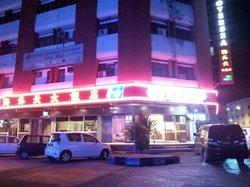 Oversea Restaurant (Haewaytian)