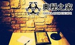 OMESCAPE (Chongwenmen)
