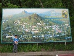 Resort Park
