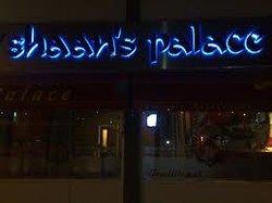 Shaan's Tandoori Restaurant