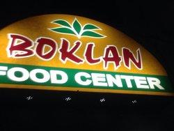 Boklan Food Center