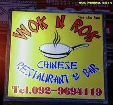 Wok N RoK