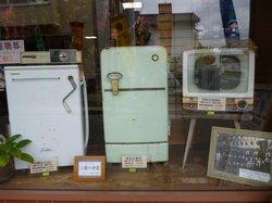 商店街の中の家電屋に展示されている3種の神器