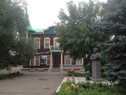 Liberov-Center State Regional Art Museum