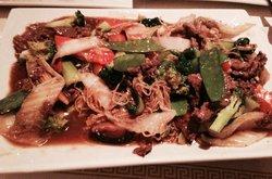 Basilic Vietnamese Grill
