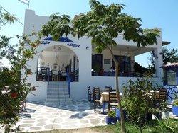 Sapientza Restaurant
