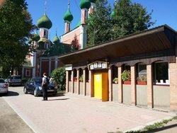 Kafe Blinnaya
