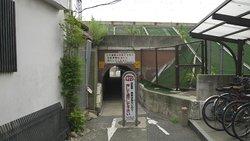 Hiramatsu Bridge
