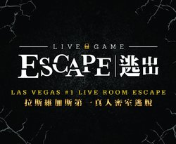 LiveGame Escape