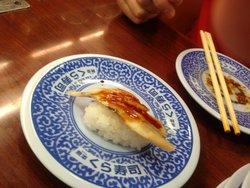 Kura Sushi Shinagawa Ekimae