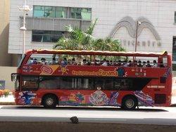 City Sightseeing Panama