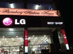 Parwani's Bombay Halwa House
