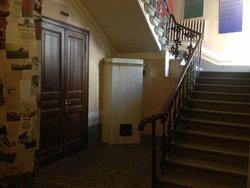 Alexander Blok Apartment Museum