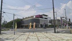 Aeon Mall Kumiyama