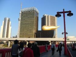 Asahi Sky Room