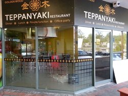 Golden Wood Teppanyaki