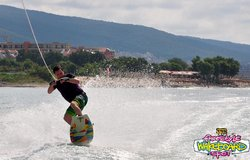 Freestyle Wakeboard Spot