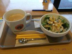 Promenade Cafe Aste Kawanishi