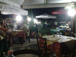 Bar Pizzeria Cossu Di Cossu Luciana & C. S.A.S.