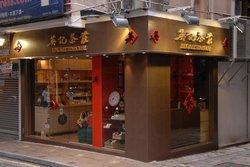 Ying Kee Tea House