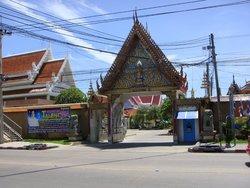 Wat Nuan Chan